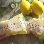 フジパン「レモンケーキ」おいしいレモンジュレの酸味と甘いグレーズ