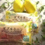 フジパン「ダブルホーン・瀬戸内レモン&マスカルポーネ」ふたつのクリーム