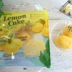 瀬戸内産レモン使用【レモンケーキ】ふわふわの蒸しケーキ