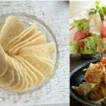 成形ポテトチップのレモン味を使った料理がおいしい!チップスター&ブルボン