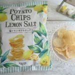 カルディ「塩レモンポテトチップス」酸味が強くて超おいしい!