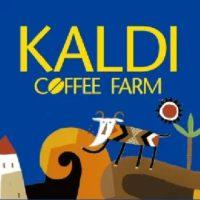 KALDI:カルディコーヒーファームのレモンフード
