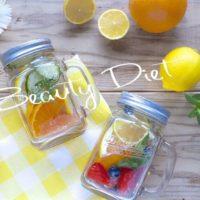 レモンの驚くべき効果!美容ダイエット・食欲コントロールで健康に!