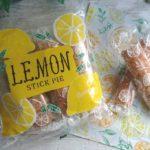カルディオリジナル「レモンスティックパイ」果汁とピ―ルのさっぱりしたパイ