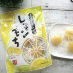 カルディ-もへじ 「レモンもち」瀬戸内産レモン果汁使用の味をチェック!