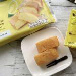 セブンイレブンさわやか酸味の「レモンケーキ」至れり尽くせり上品な包装