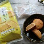 セブンイレブンさわやかな香り「レモン餡まん」おいしい和菓子!