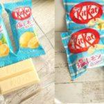 夏のチョコレート菓子!キットカット「塩レモン」爽やかな香りに酸味と塩味